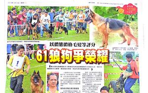 9thGermanShepherd_DogClub-of-malaysia
