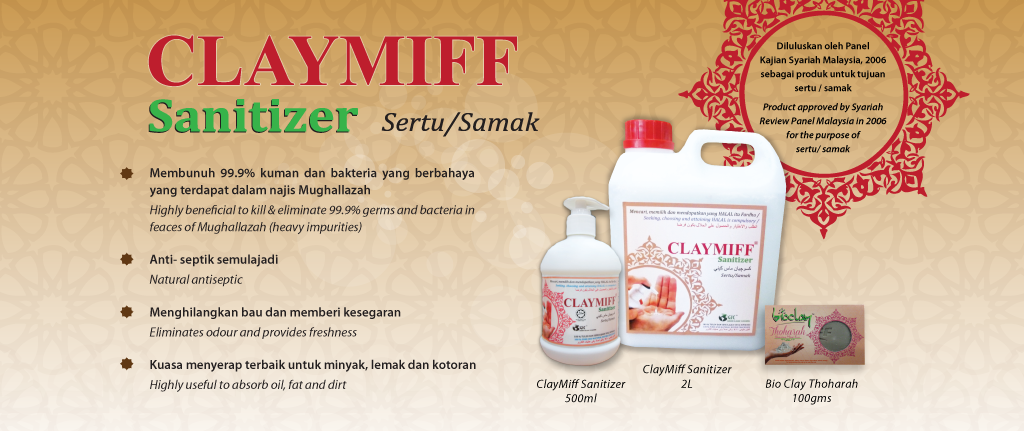 Claymiff-Sanitizer_Web-Banner