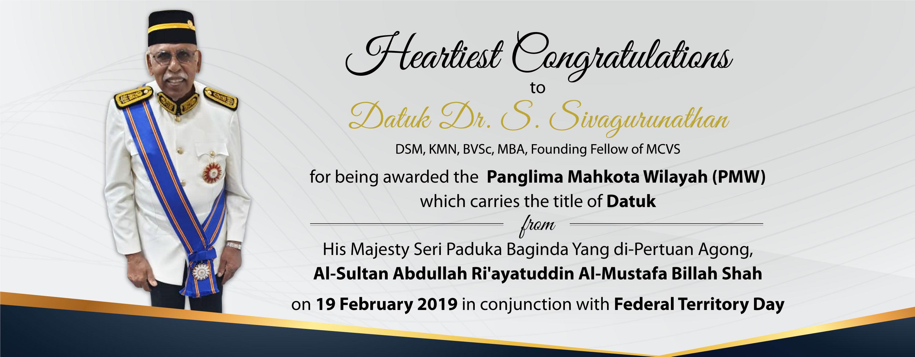 Dr-Siva-Datuk-Award_PC